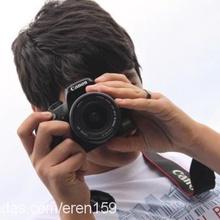 Eren Can Profile Picture