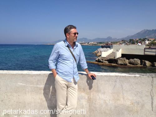 Serkan Uyav Profile Picture